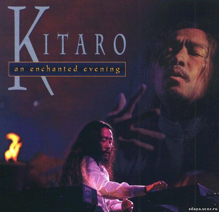 Скачать Kitaro Дискография Торрент - фото 3
