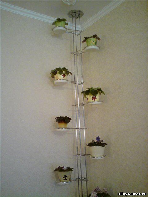Подставка под цветы до потолка